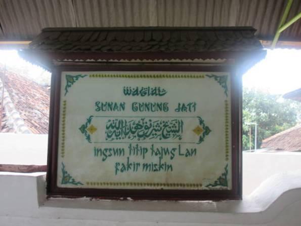 Racana UIN Jakarta 3